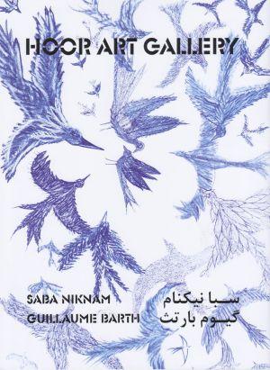 Le dernier Voyage de Simorgh, 2017 Catalogue de l'exposition à la Hoor Art Gallery Téhéran avec Saba Niknam